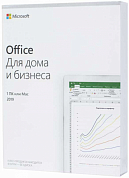 Microsoft Office Home & Business 2019 RUS Medialess, BOX